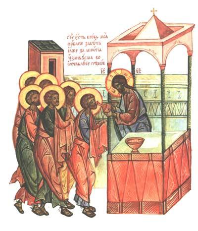 означает, если беседа о хлебе жизни как учение о евхаристии может Рассрочка